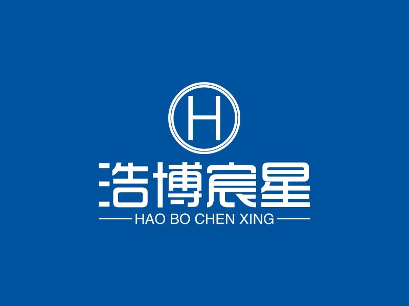 浩博宸星logo设计
