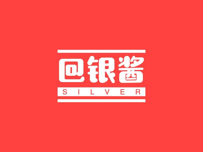 @银酱logo设计