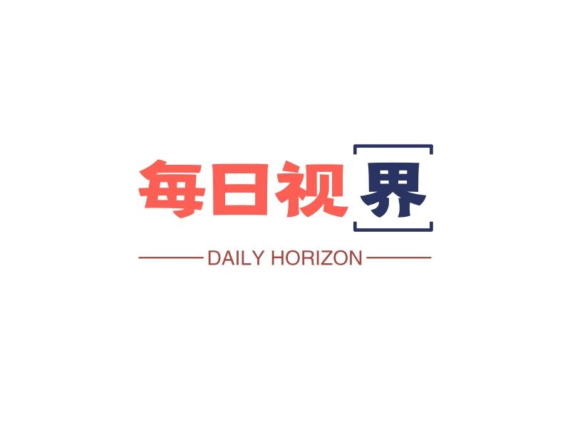 每日视界logo设计