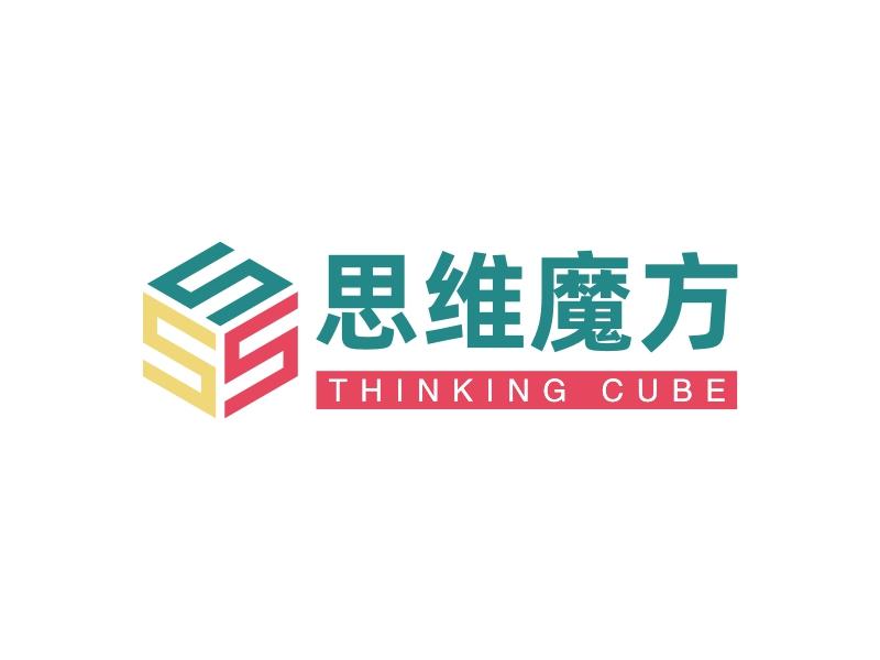 思维魔方logo设计