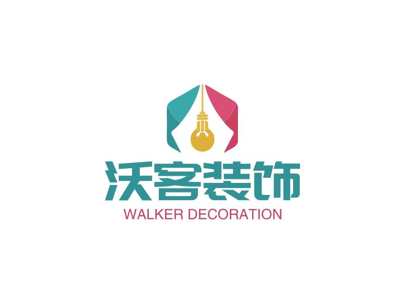 沃客装饰logo设计