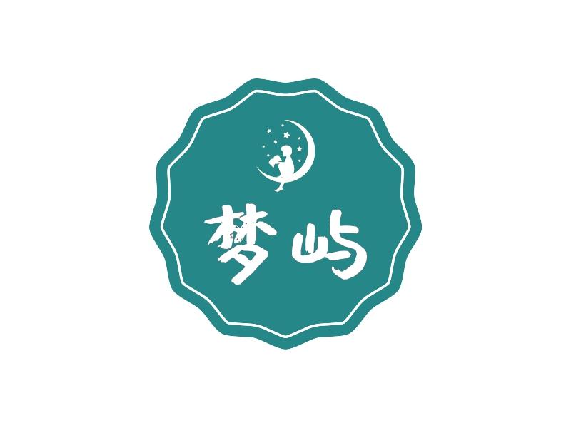 梦屿logo设计