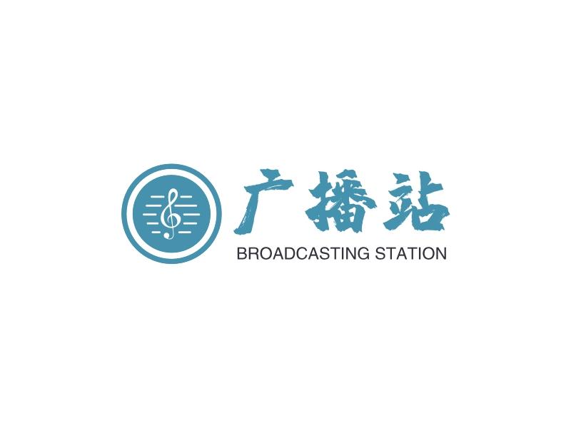 广播站logo设计