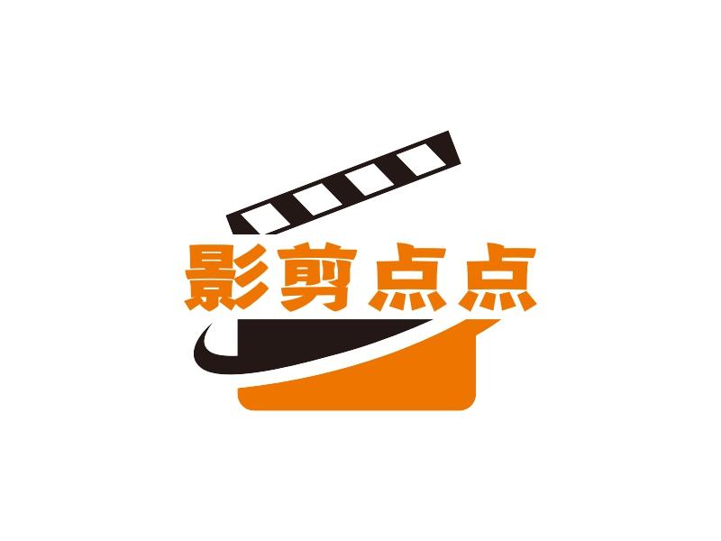 影剪点点logo设计
