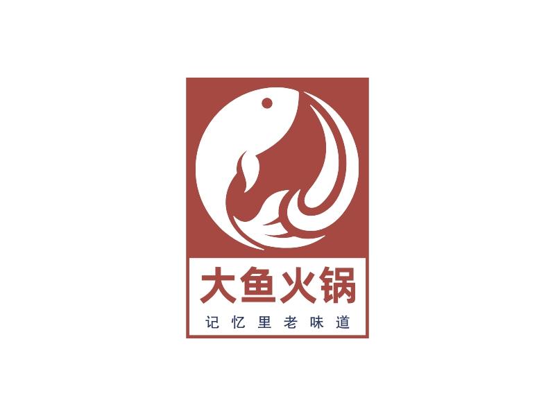 大鱼火锅logo设计