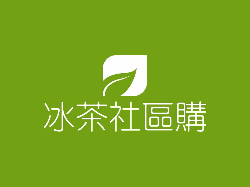 冰茶社区购LOGO设计