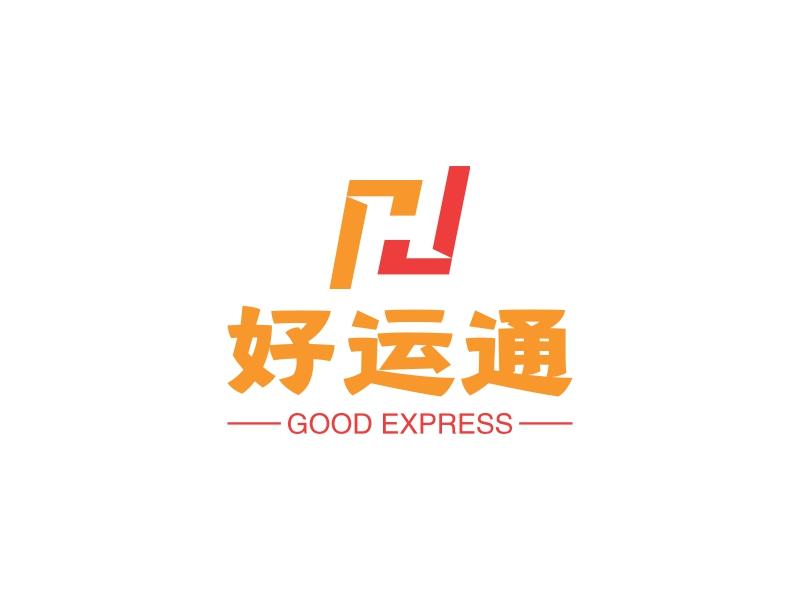 好运通logo设计