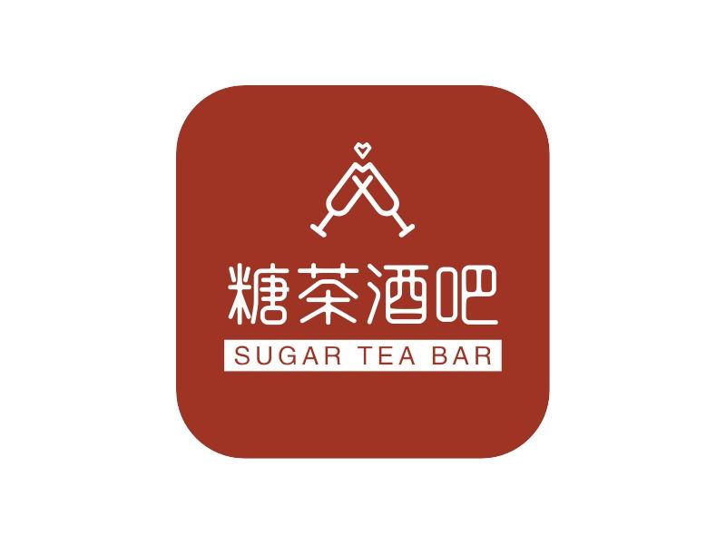 糖茶酒吧logo设计