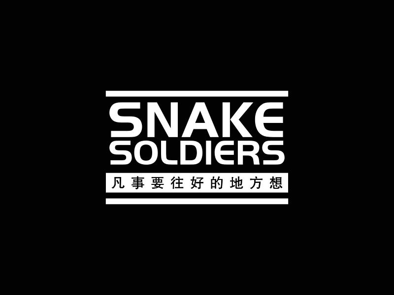 SNAKE SOLDIERSLOGO设计