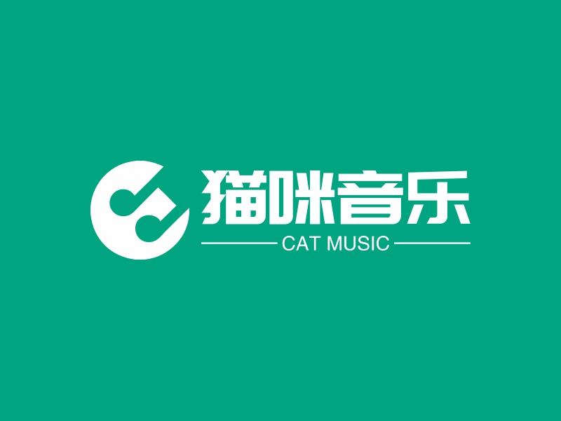 猫咪音乐logo设计