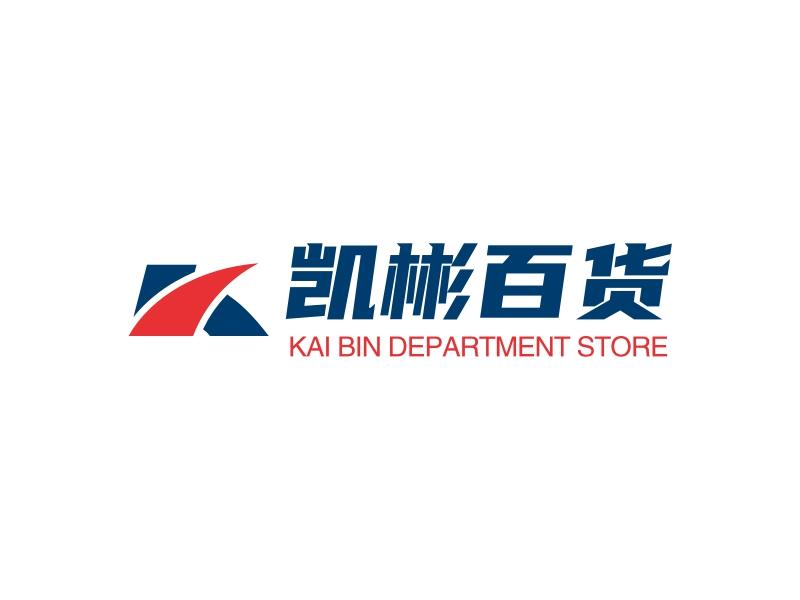凯彬百货logo设计
