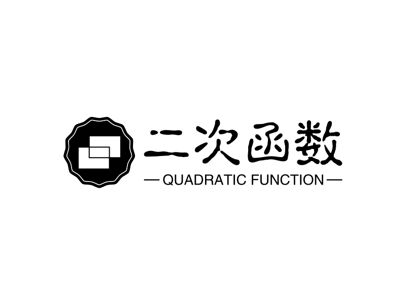 二次函数 - QUADRATIC FUNCTION