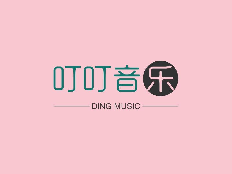 叮叮音乐logo设计
