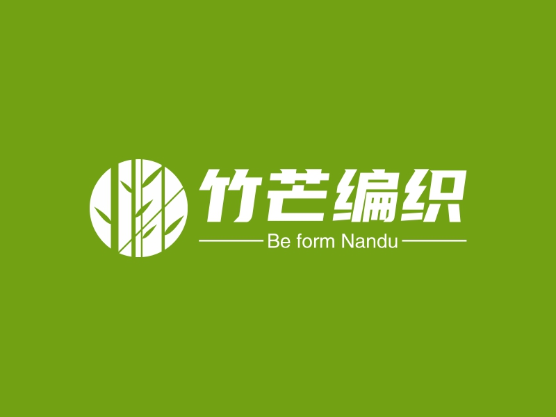 竹芒编织 - Be form Nandu