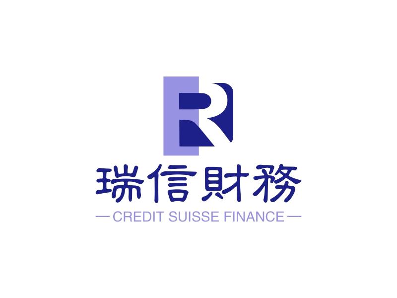 瑞信财务logo设计