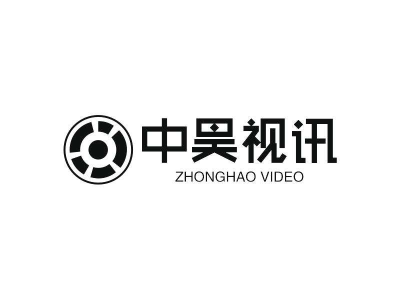 中昊视讯logo设计
