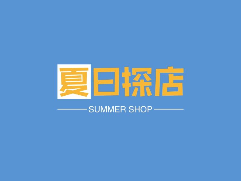 夏日探店LOGO设计