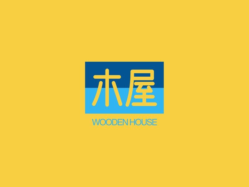 木屋logo设计