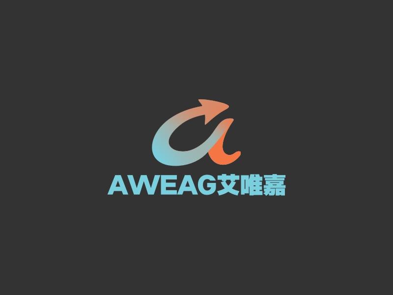 AWEAG艾唯嘉LOGO设计
