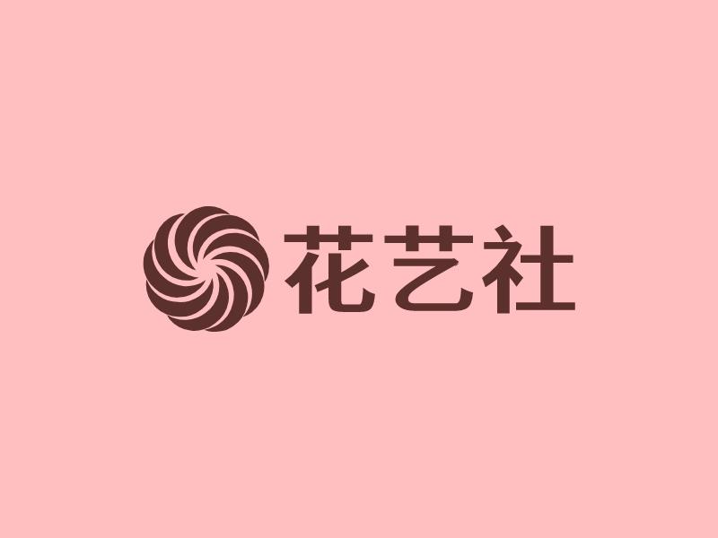 花艺社LOGO设计