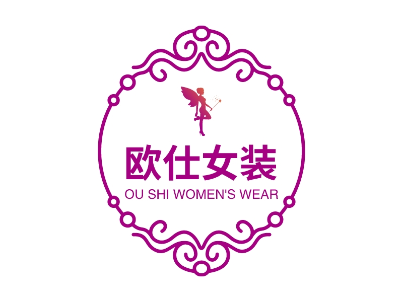 欧仕女装 - OU SHI WOMEN'S WEAR