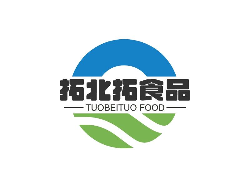 拓北拓食品LOGO设计