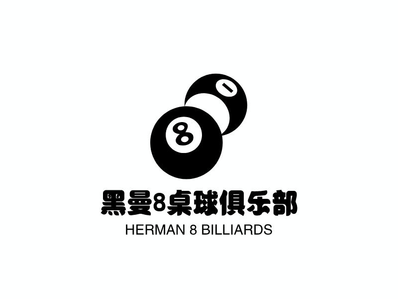 黑曼8桌球俱乐部LOGO设计