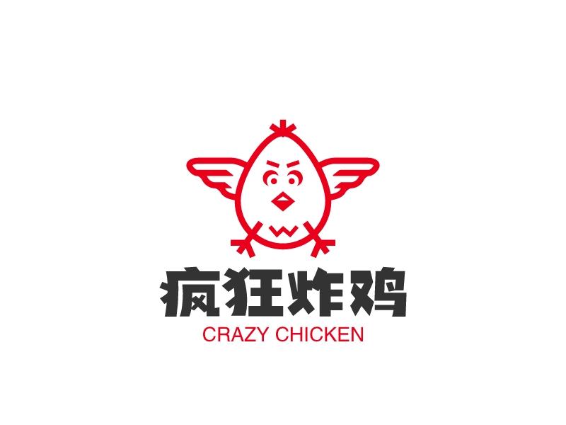 疯狂炸鸡LOGO设计